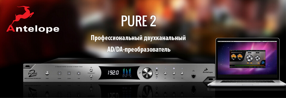 banner_Antelope_Pure2